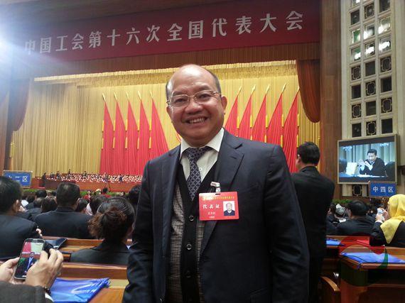 滇红集团总裁王天权先生光荣出席中国工会第十六次全国代表大会