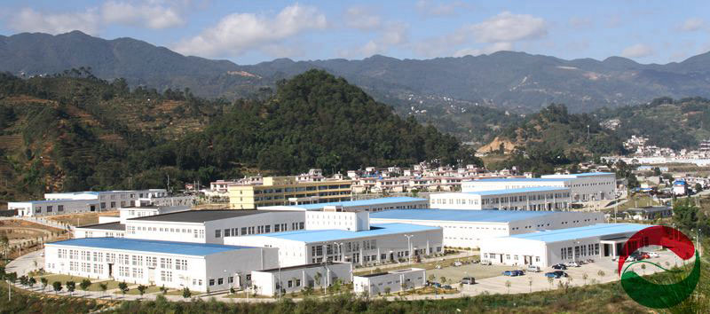 滇红新厂区全景图