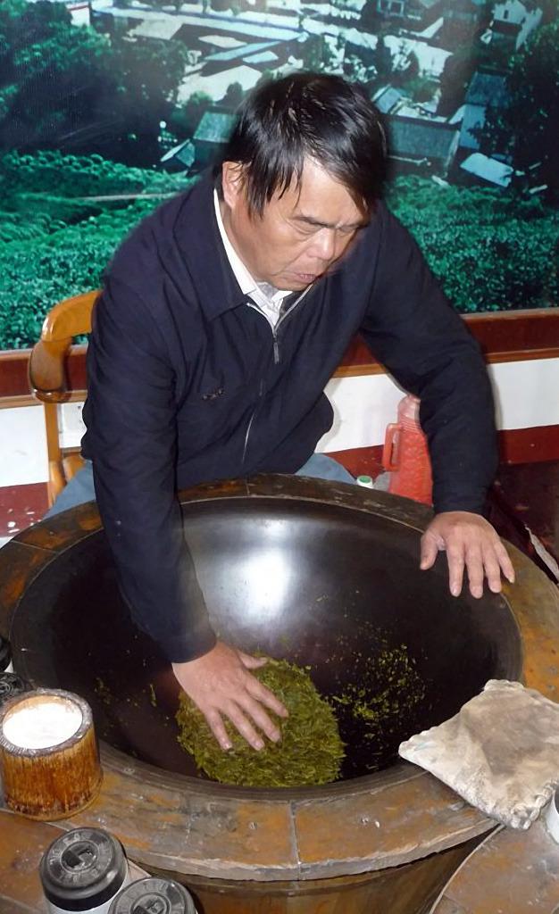 Прожаривание желтого чая