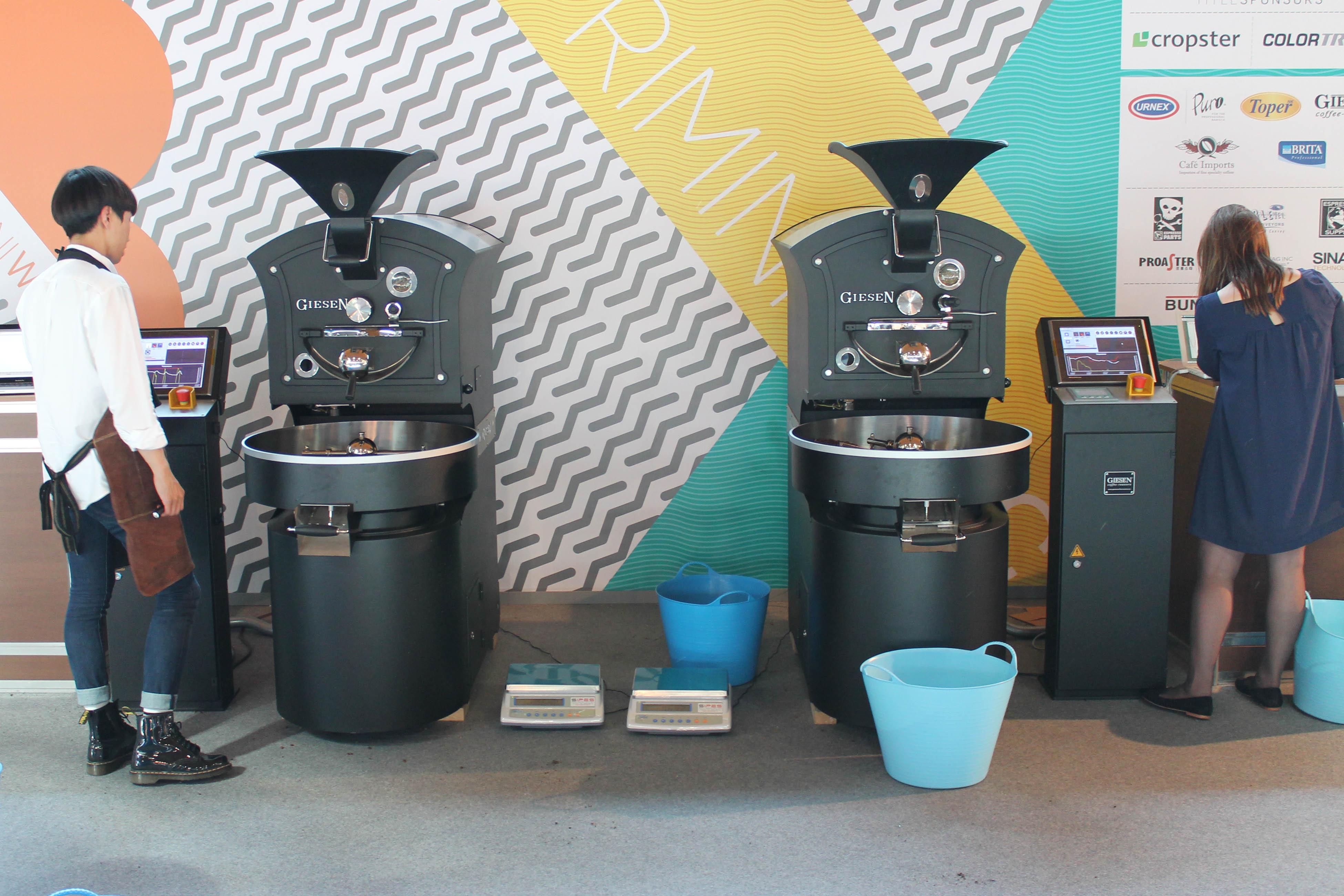 Мировой чемпионат обжарщиков кофе