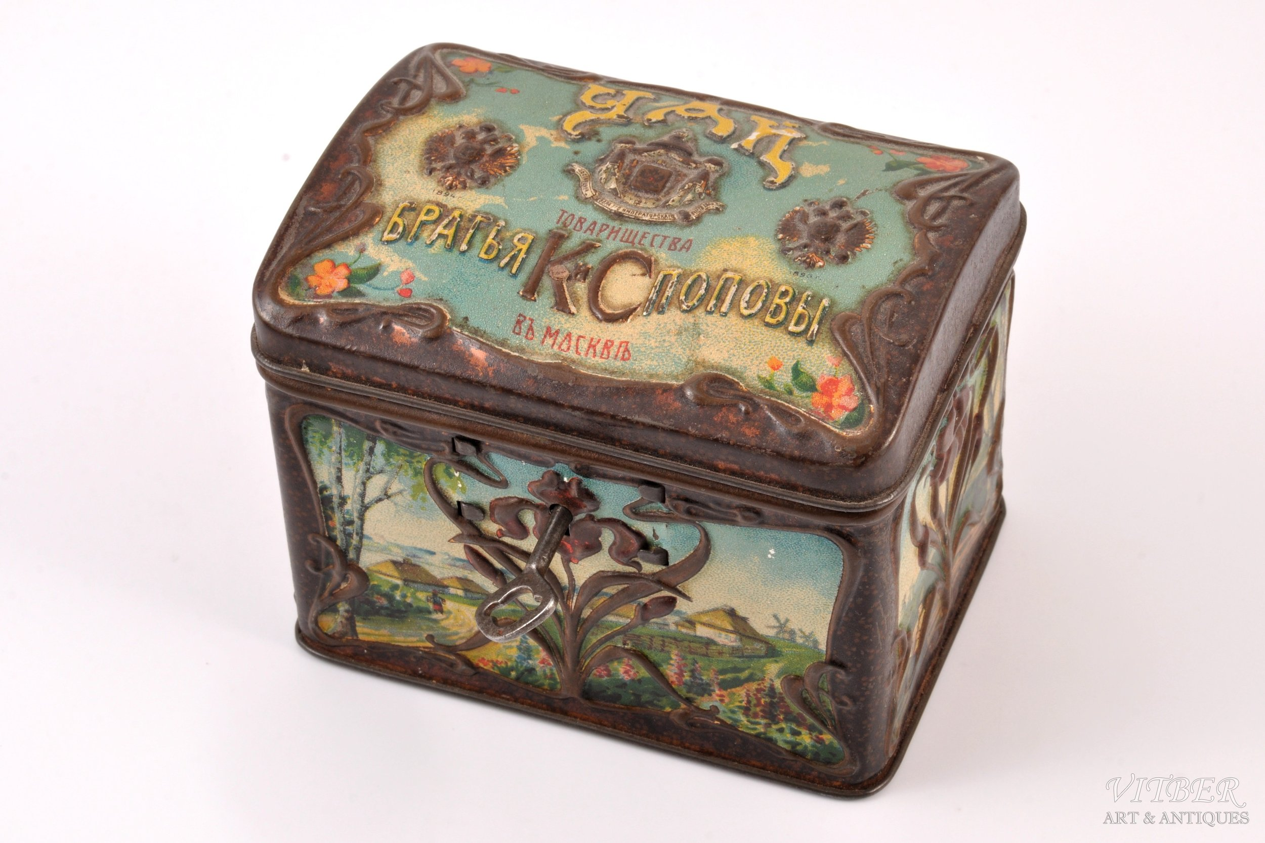 Коробка чаев братьев Поповых