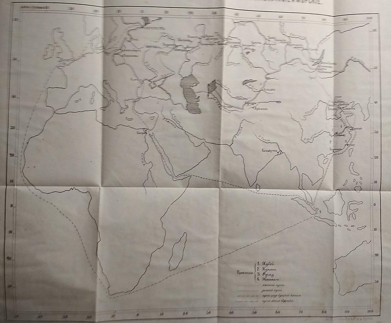 Константин Абрамович Попов - его Карта торговых путей между Россией и Китаем