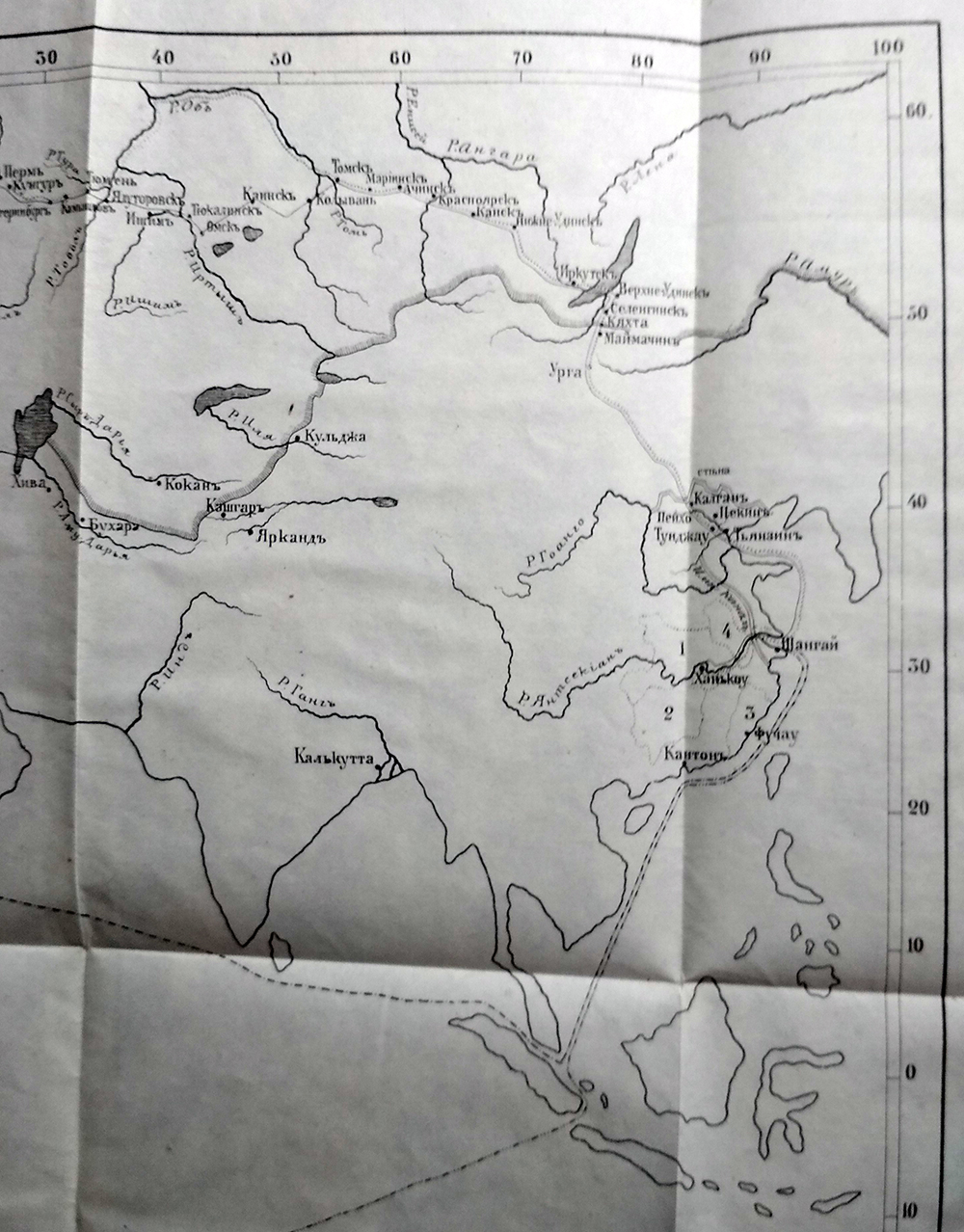 Константин Абрамович Попов - его Карта торговых путей между Россией и Китаем - Китай крупным планом