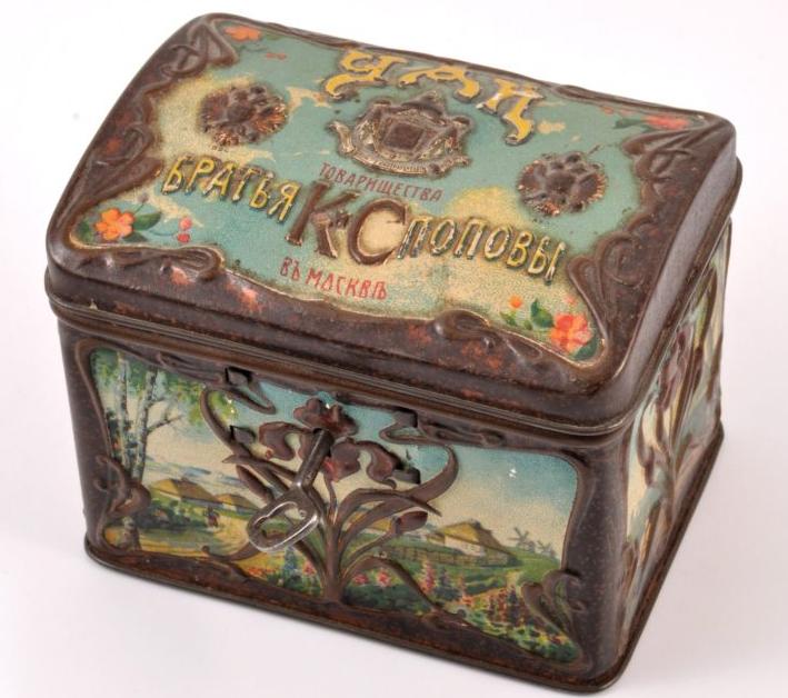 Коробка из-под чая Товарищества Чайной Торговли Братья К и С Поповы